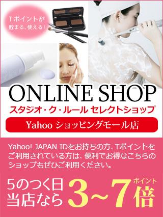 yahooショッピングモール店 5のつく日ならポイント3~7倍!